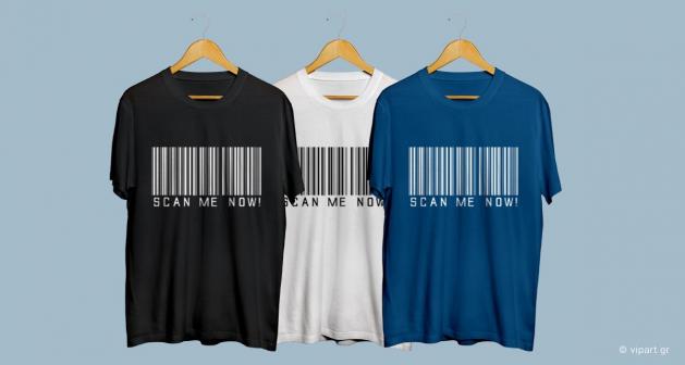 Εκτύπωση σε μπλουζάκι Scan Me Now Barcode