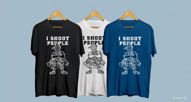 Εκτύπωση σε μπλουζάκι I Shoot People Photography