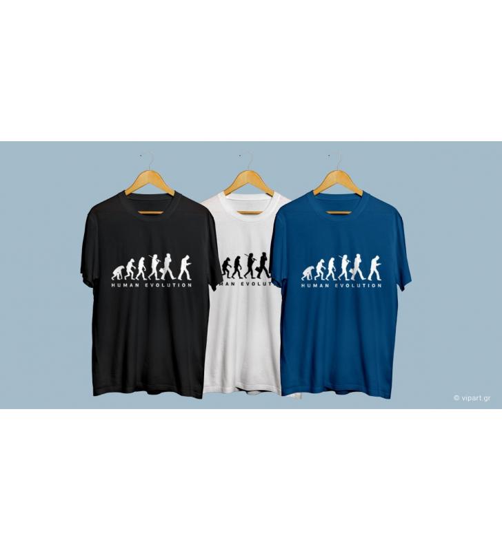 """Εκτύπωση σε μπλουζάκι """" Human Evolution """""""