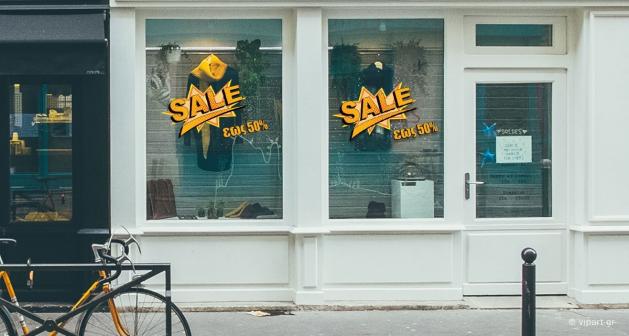 """Αυτοκόλλητο Εκπτώσεων """" Sales 50% no2 """""""
