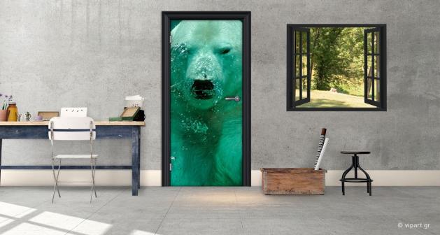 """Αυτοκόλλητο Πόρτας """"Πολική Αρκούδα"""""""