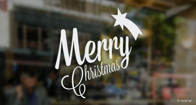 """Αυτοκόλλητο Χριστουγέννων """"Happy New Year"""""""