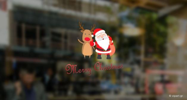"""Αυτοκόλλητο Χριστουγέννων """"Αγιος Βασίλης & Τάρανδος"""""""