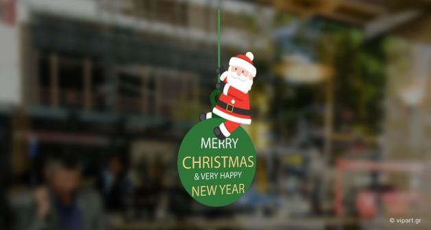 """Αυτοκόλλητο Χριστουγέννων """"Happy New Year Round"""""""