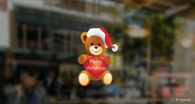 """Αυτοκόλλητο Χριστουγέννων """"Αρκουδάκι"""""""