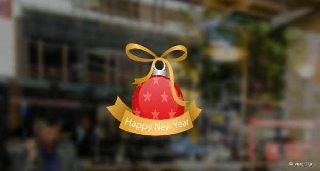"""Αυτοκόλλητο Χριστουγέννων """"Άγιος βασίλης & Έλκυθρο"""""""