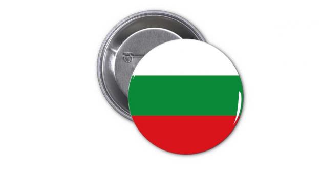 Κονκάρδα Βουλγάρικη Σημαία - Bulgary Flag