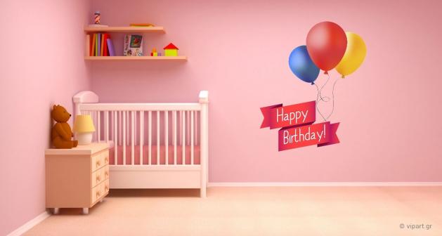 """Αυτοκόλλητο Τοίχου """"Happy Birthday Balloons"""""""