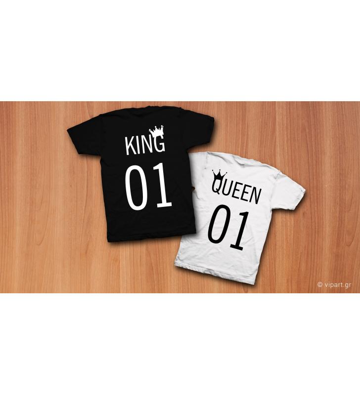 """ΠΡΟΣΦΟΡΑ Εκτύπωση σε μπλουζάκι """"King & Queen"""""""