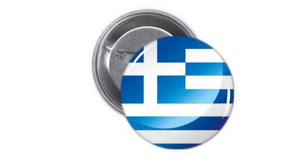 Κονκάρδα Ελληνική Σημαία - Greek Flag