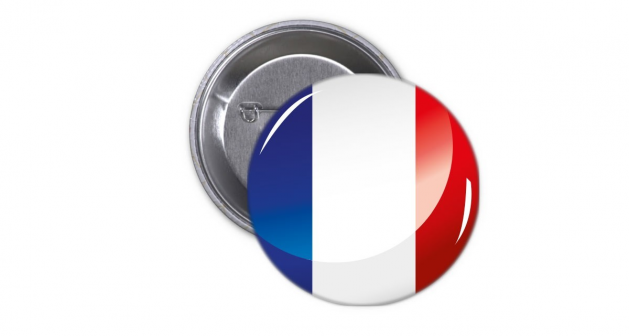 Κονκάρδα Γαλλική Σημαία - France Flag