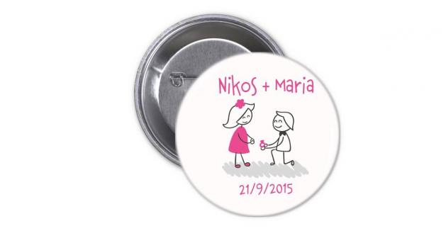 Κονκάρδα για γάμο με ονόματα και ημερομηνία Νο4