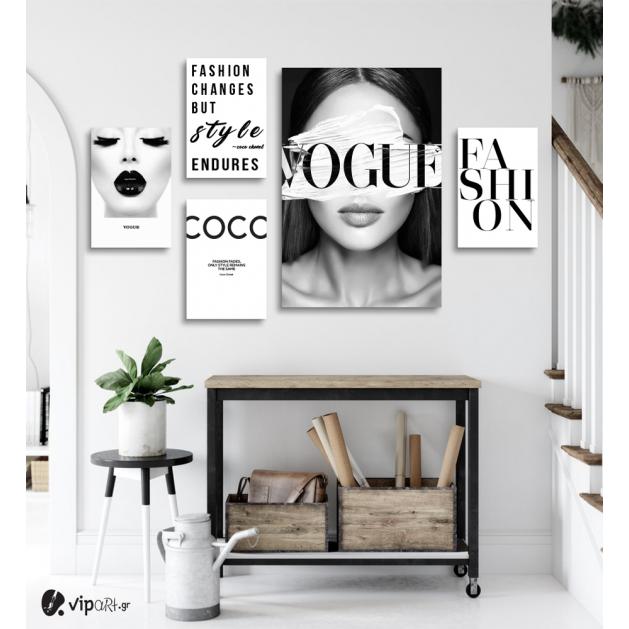 Σύνθεση με πίνακες Καμβάδες Fashion Chanel Vogue Canvas - 4 Τεμάχια 30x20  & 1 Tεμάχιο 60x40