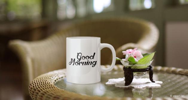 """Εκτύπωση σε κούπα """" Καλημέρα - Good morning """""""