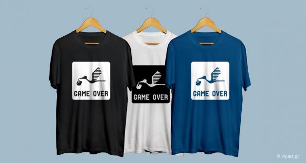 """Εκτύπωση σε μπλουζάκι """" Game over - Ο Πελαργός ήρθε """""""