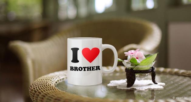 """Εκτύπωση σε κούπα """"I love brother """""""