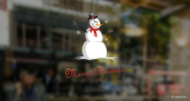 """Αυτοκόλλητο Χριστουγέννων """"Χιονάνθρωπος"""""""