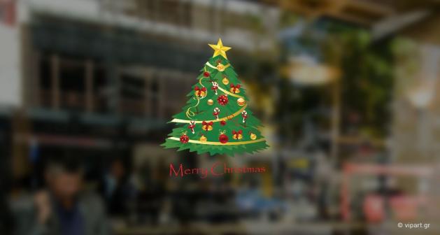 """Αυτοκόλλητο Χριστουγέννων """"Χριστουγεννιάτικο Δέντρο"""""""