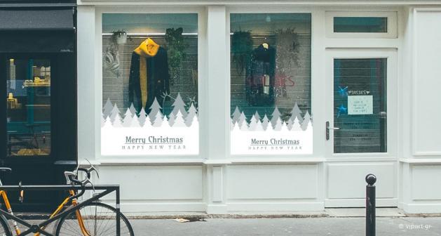 """Αυτοκόλλητο Χριστουγέννων """"Snowy Trees"""""""