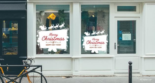 """Αυτοκόλλητο Χριστουγέννων """"White Christmas"""""""