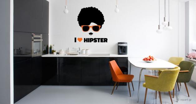 """Αυτοκόλλητο Τοίχου """"I Love Hipster"""""""
