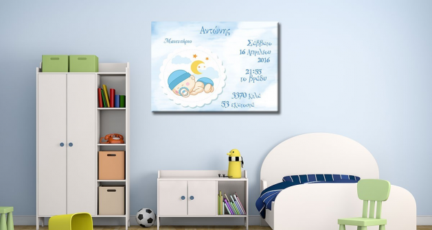 Kαμβάς Για Μωρά Baby Boy Sleep