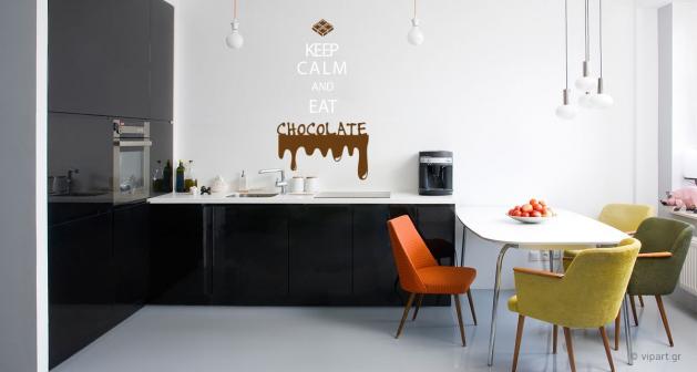"""Αυτοκόλλητο Τοίχου """"Keep Calm Chocolate"""""""