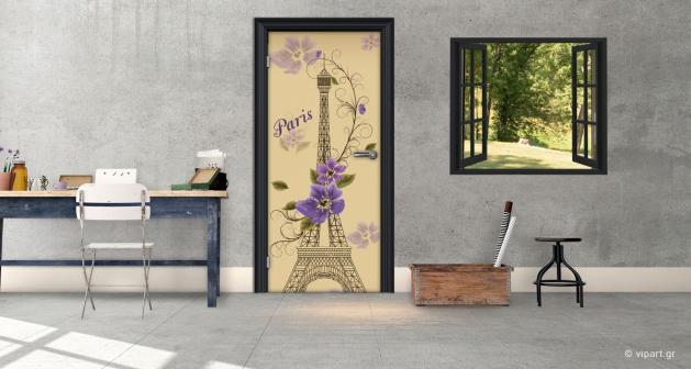 """Αυτοκόλλητο Πόρτας """"Design Paris Purple Flowers"""""""