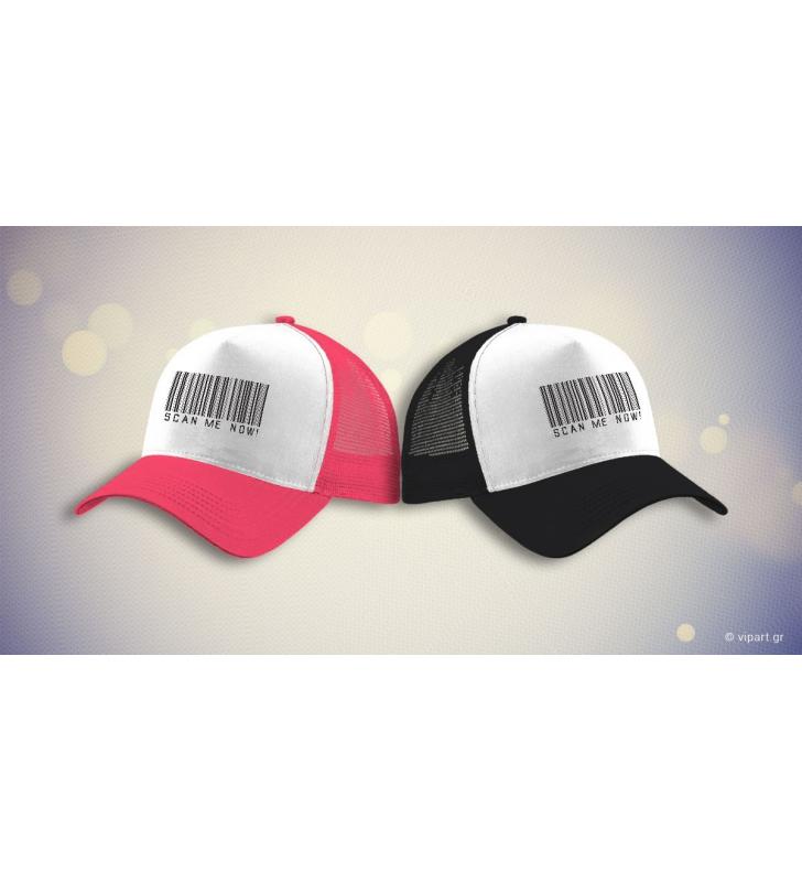 """Εκτύπωση σε καπέλο """"Scan Me Now"""""""
