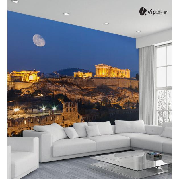Ταπετσαρία Τοίχου Ακρόπολη Αθήνα -  Athens Acropolis