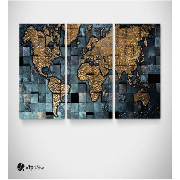 Καμβάς Τρίπτυχος Πίνακας Παγκόσμιος Χάρτης - World Map Gold