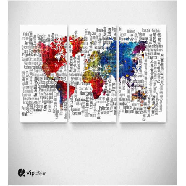 Καμβάς Τρίπτυχος Πίνακας Παγκόσμιος Χάρτης - World Map Gold Πολύχρωμος Χώρες