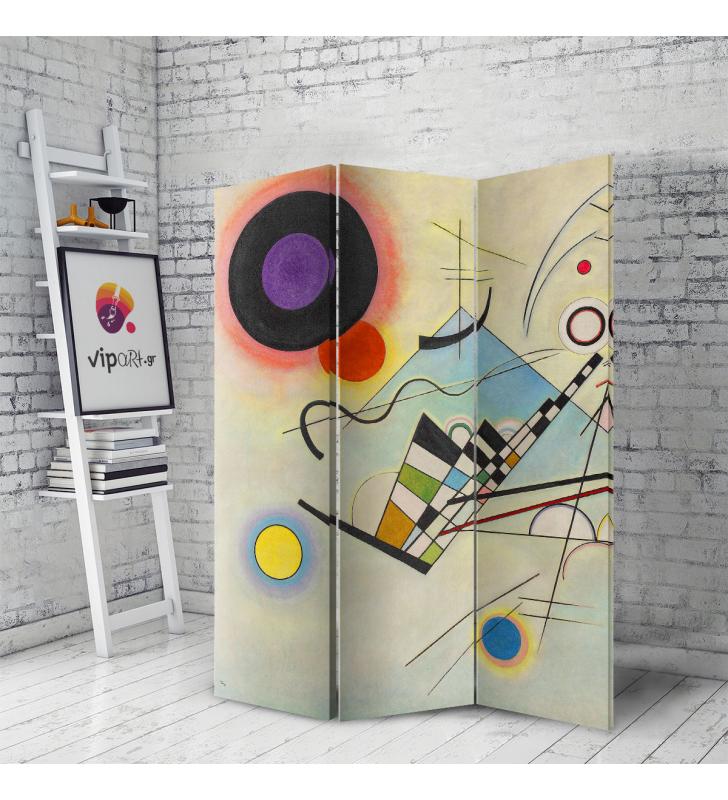 Διακοσμητικό Παραβάν Σε Καμβά Kandinsky Composition 8