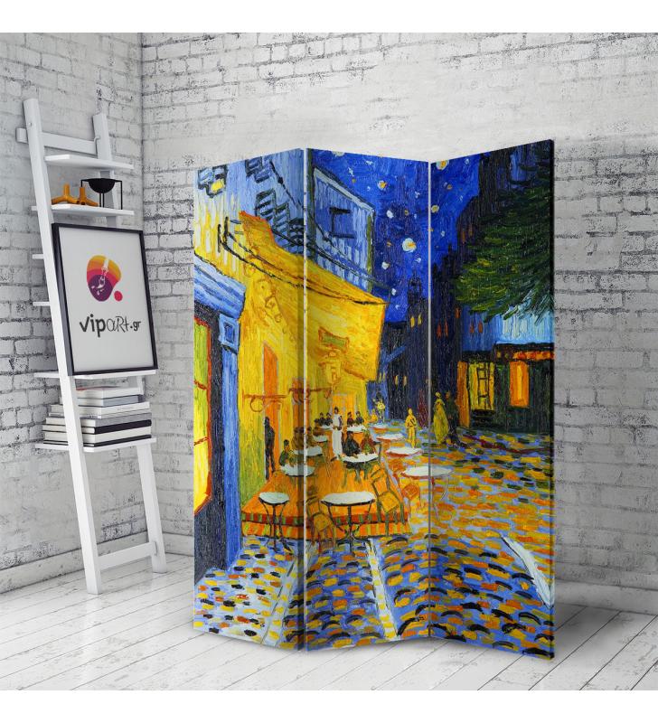 Διακοσμητικό Παραβάν Σε Καμβά Van Gogh Cafe Terrace At Night