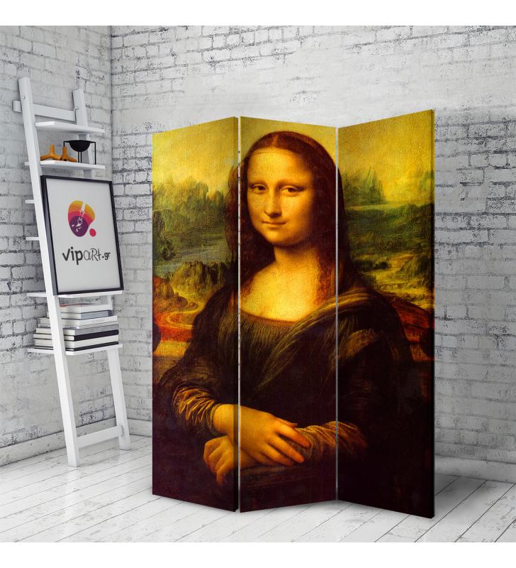 Διακοσμητικό Παραβάν Σε Καμβά Leonardo Da Vinci Mona Lisa
