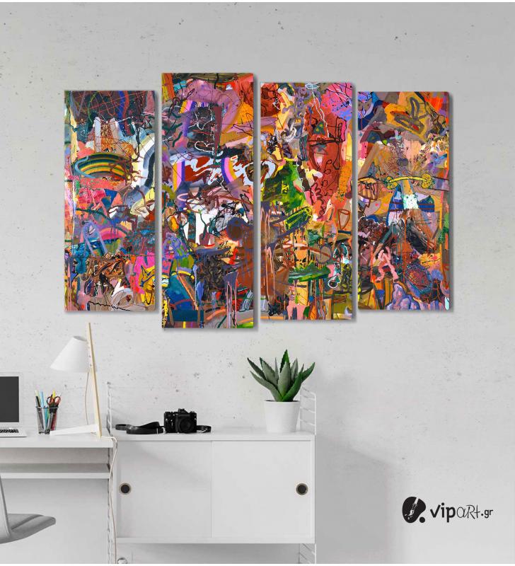 Πίνακας Καμβάς Τετράπτυχος  Colored Paint
