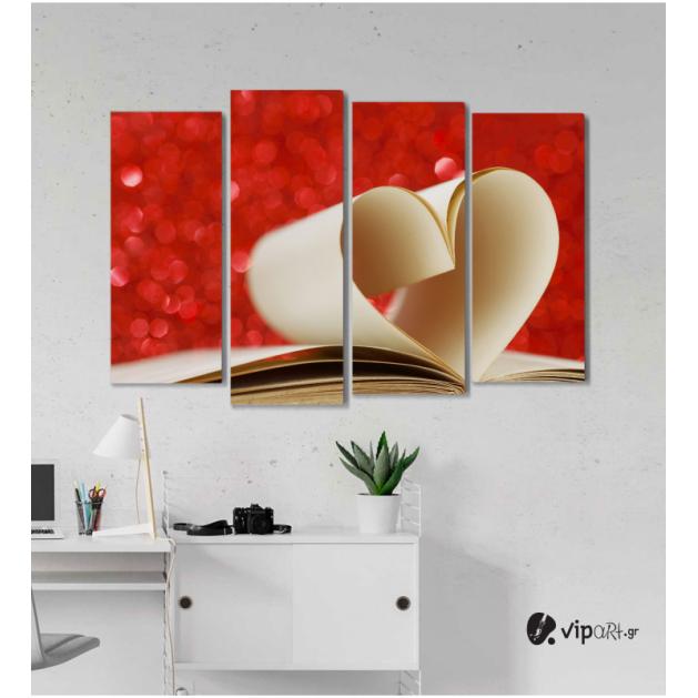 Πίνακας Καμβάς Τετράπτυχος Βιβλίο Καρδιά