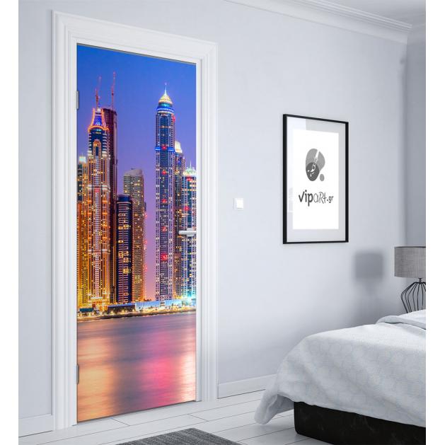 """Αυτοκόλλητο Πόρτας με εκτύπωση  """"Dubai"""""""
