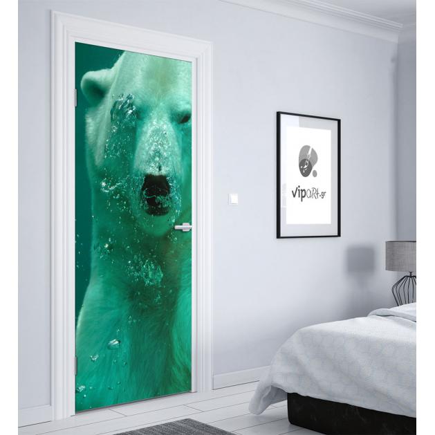 """Αυτοκόλλητο Πόρτας με εκτύπωση """"Πολική Αρκούδα"""""""