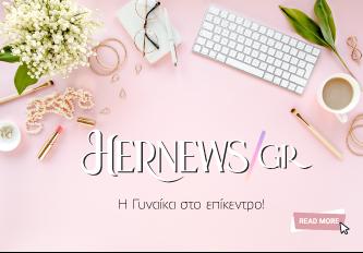 HerNews